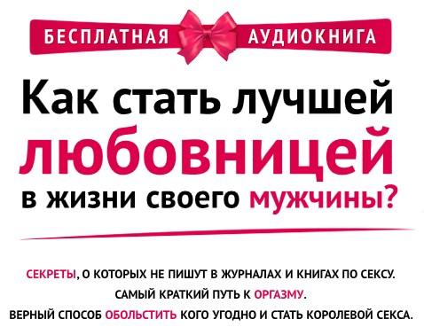 seks-prakticheskiy-opit-kniga